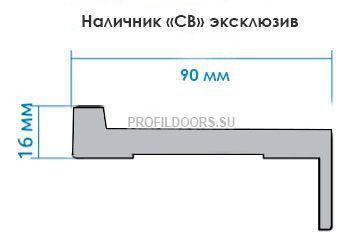 Наличник СВ Эксклюзив 90 мм Profildoors